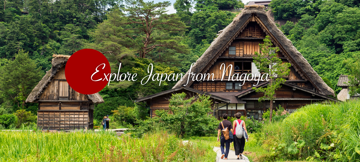Explore Japan from Nagoya